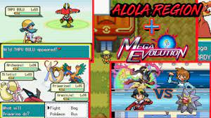 Completed]Pokemon Ultra Shiny Gold Sigma GBA ROM hack|| Gameplay and  download|