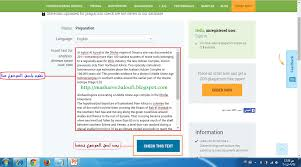 plagiarismcheck essay essay on plagiarism compare essays for  customwritings com plagiarism check coursework service customwritings com plagiarism check customwritings com plagiarism check