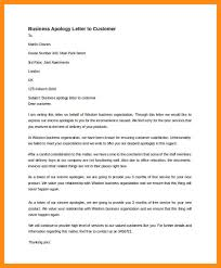 Business Apology Letter For Poor Customer Service 9 10 Apology Letter To Company Lasweetvida Com