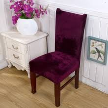 spandex velvet dining chair cover dustproof stretch chair covers for wedding banquet hotel home decor slipcover