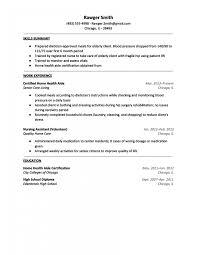 Home Health Care Resume Example home health aide resumes Ivedipreceptivco 2