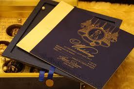 Latest Wedding Card Designs In Hyderabad 4 New Indian Wedding Card Designs Letterpress Foil Blind