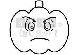 かぼちゃくんキャラクターぬりえ32 イラスト無料イラストの知りたい