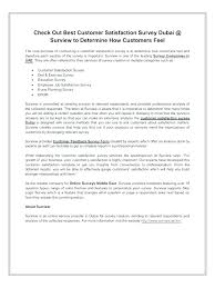 Questionnaire Questions For A Business Company Event Planning Survey Template Packages Planner