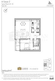 Polo Towers 2 Bedroom Suite Dubai Marina Al Sahab 2 2 Floor Plans