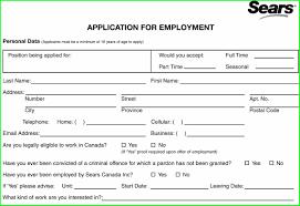 Kmart Job Application Free Resumes Tips