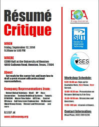 RSVP To The Resume Critique At University Of Houston's Subsea Adorable Resume Critique