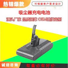 Dyson V6 V7 V8 Comparison Chart 21 6v Li Ion Replacement Battery Pack For Dyson V8 V7 Handheld Table Vacuum Cleaners