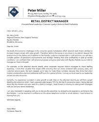 Executive Cover Letters Retail District Manager Executive Cover Letter