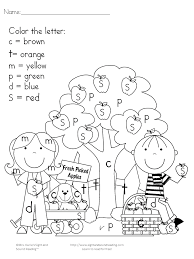 Small Picture Color by LetterSight Word Fall Fun Worksheets Kindergarten and