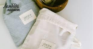 <b>Мешок</b> льняной для <b>хранения</b> в магазине «ÍSKRA atelier» на ...