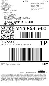 104045 3d models found related to printable orm d label. Ups Heavy Package Label Printable Page 1 Line 17qq Com