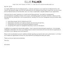 Cover Letter Examples For Customer Service Representative Cover