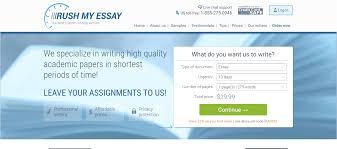 rushmyessay com review did i get a good essay on time  rushmyessay com review