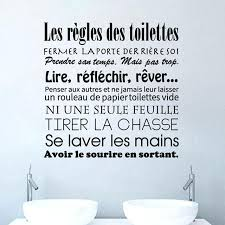 french bathroom wall art french bathroom rules wall stickers french toilet rules vinyl wall decals mural art wallpaper home french country bathroom wall art