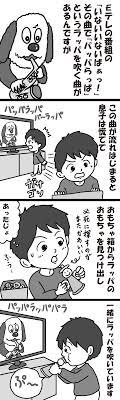 渡辺貴博 子育てイラストレーター仮 On Twitter 毎日マンガ