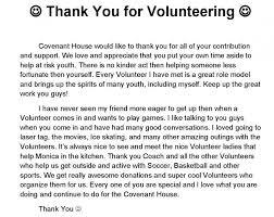 volunteer appreciation letter samplevolunteer thank you letter