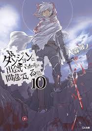 Danmachi Light Novel Volume 2 Ln Dungeon Ni Deai Wo Motomeru No Wa Machigatteiru Darou Ka