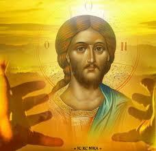 Αποτέλεσμα εικόνας για Ιησούς Χριστός ουράνια μηνύματα