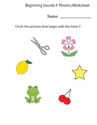 The Letter F Worksheets | Learning Printable