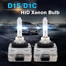 <b>2pcs AC 12v</b> 35w D1S D1C Xenon Lamp 4300k 5000k 6000K ...