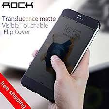sanchar s flip cover for iphone 7 plus black