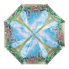 Купить <b>зонты</b> оптом и в розницу в интернет-магазине Vipgalant