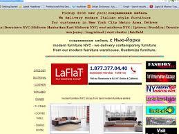 modern furniture Laflat Promotion NY