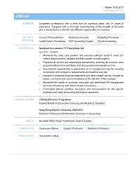 Resume Format For Entry Level Accountant Letter Writing Procedure