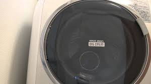 How Big Is A Washing Machine Hitachi The Washing Machine Which Turns Around Youtube