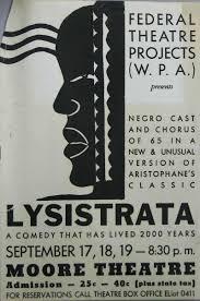 negro repertory unit lysistrata negro repertory company lysistrata
