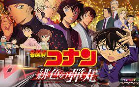 Phim Thám Tử Lừng Danh Conan 24: Viên Đạn Đỏ Vietsub + Thuyết Minh -  Detective Conan Movie 24: The Scarlet Bullet