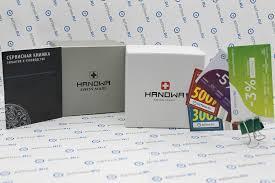 Наручные <b>часы Hanowa 16-6049.02.001</b> — купить в интернет ...