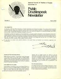national council of teachers of english archives at the university the fall and spring issues in 1974 provided an early look of the committee s activities pages from the fall issue introduced the doublespeak awards