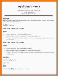 Resume Templates For Microsoft Word 2007 Cool Microsoft Word Resume With Green Details Microsoft Word Resume