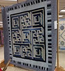 Image result for labyrinth walk quilt pattern free | Patterns ... & Image result for labyrinth walk quilt pattern free Adamdwight.com