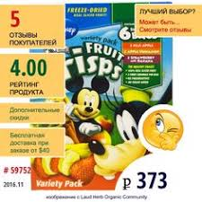 <b>Disney</b>, <b>Fruit-Crisps Variety Pack</b>, 6 Single Serve Bags ...