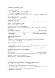 resume sman global international s resume example global international s resume example
