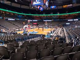 Chesapeake Energy Arena Virtual Seating Chart Your Ticket To Sports Concerts More Seatgeek