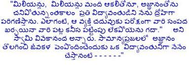 world suicide prevention week sep jntubhagyanagaram topics in telugu for essay elocutions competitions