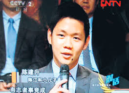 andre. Anderson Tanoto, Youngest son. Inherited the large mole. - andre