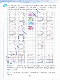 Контрольная работа за первое полугодие по математике класс  Контрольная работа за первое полугодие по математике 6 класс никольский