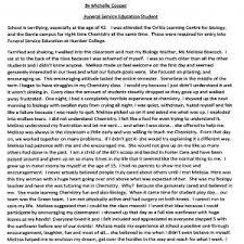 high school admission essay samples high entrance tfjvthdhz college high school admission essay high school application essay sample admission essaysample michelle cooperbest teacher essay