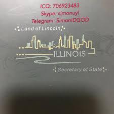 Ilovi amp; china Il Template Laminate Dl New Manufacturer Oviholo Illinois Other Id Security For Overlay Ovi Hologram Sheet - Uv