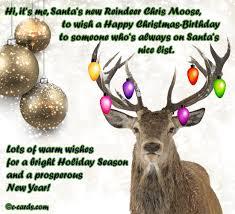 Christmas Birthday Free English Ecards Greeting Cards 123 Greetings