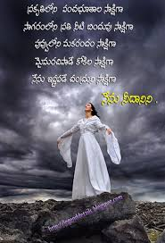 Love Quotes For Boyfriend In Telugu Daily Motivational Quotes