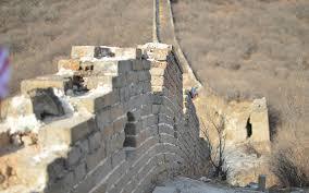 qin dynasty great wall of the qin dynasty