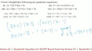 quadratic equation exercise 4 1 for ncert board exam class 10th question 1e