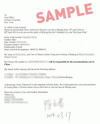 Awesome Collection Of Sample Visit Visa Invitation Letter For Canada