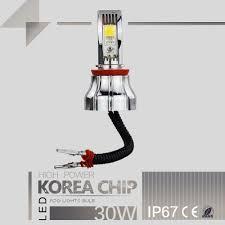 12 Volt Lighting Parts Lyc H8 H11 Car Accessories Wholesale Car Light Bulb Lamp Led